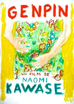 GENPIN - TN3440 - Naomi KAWASE